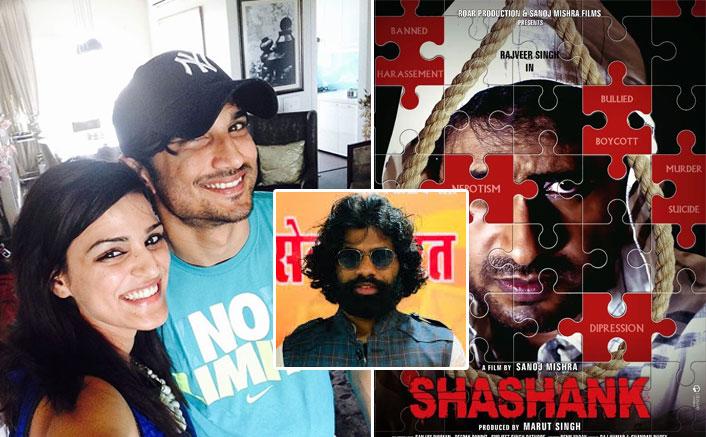 सुशांत सिंह राजपूत की बहन श्वेता सिंह कीर्ति चाहती हैं कि फिल्म उनके दिवंगत भाई के जीवन का बहिष्कार करे