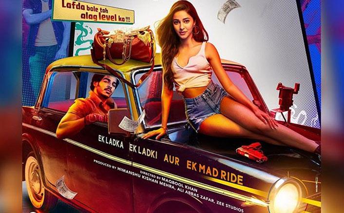 खली पीली: ईशान खट्टर और अनन्या पांडे स्टारर ज़ीप्लेक्स 2 अक्टूबर को पोस्ट की जाएगी (फोटो क्रेडिट: इंस्टाग्राम / इशांकटर)