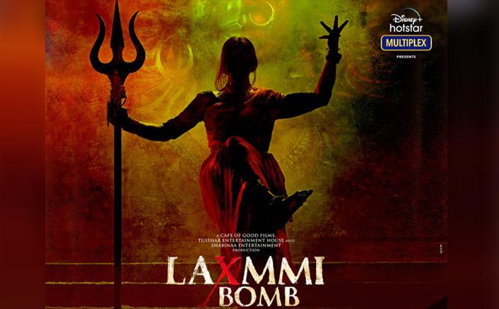 लक्ष्मी बॉम्ब: अक्षय कुमार स्टारर डिज्नी प्लस हॉटस्टार पर रिलीज़ नहीं होगी?