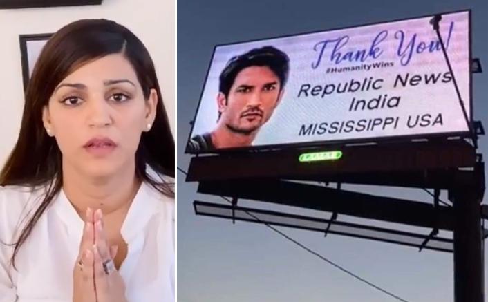 सुशांत सिंह राजपूत के बिलबोर्ड को हॉलीवुड पोस्ट के ड्रग कॉर्नर से हटाया गया;  बहन श्वेता ने लगाया 'पीआर का भुगतान'