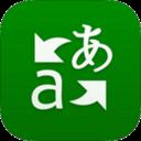 Microsoft Translator Icon